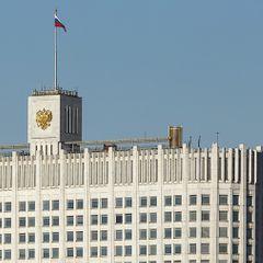 В России приструнили США после их реакции на отставку правительства