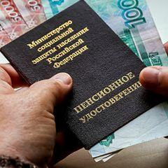 Кого из российских мужчин отправят на пенсию раньше