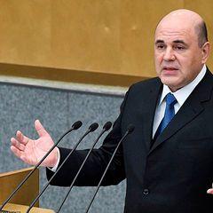 Новые министры РФ потеряют деньги, придя на работу