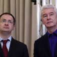 Собянин и Мединский получили премию «Золотой Ершик»