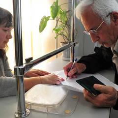 Россияне смогут выйти на пенсию на 5 лет раньше, но не все успеют