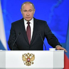 В Кремле высказались об