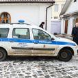 МВД показало видео нападения с ножом на людей в московском храме