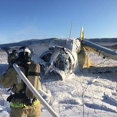 Российский самолет разбился в Магадане: есть пострадавшие