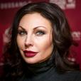 Бочкарева после скандала с наркотиками снова нарушила закон