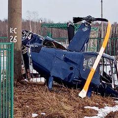 Разбился вертолет в российском городе: есть пострадавшие