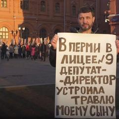 Почему депутат-директор травит школьника в России