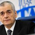 Онищенко предложил запретить татуировки в России