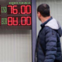 Предсказавший кризис 2008 года экономист сделал новый прогноз