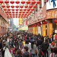 Как на самом деле живут китайцы: эти факты сбивают с ног