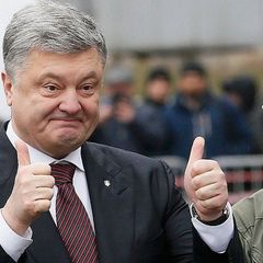 На Украине закрыли дело о растрате Порошенко миллиардов Януковича