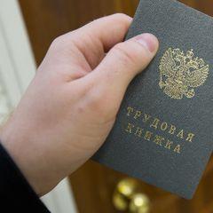 Из-за карантина потеряют работу 10 миллионов жителей России
