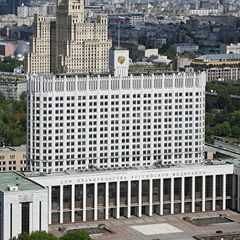 Россия готовится ввести режим ЧС - подробнее