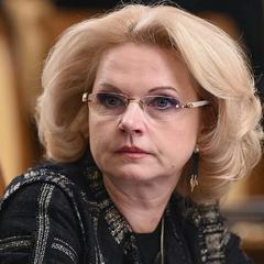 Голикова разъяснила приостановку вывоза россиян из-за рубежа