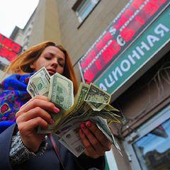 Четверть богатства россиян оказалась за рубежом