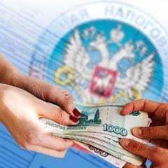 Как вернуть деньги за лечение: государство отдаст до 120 тыс. рублей