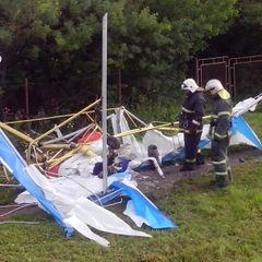 В России разбился дельтаплан: есть погибшие