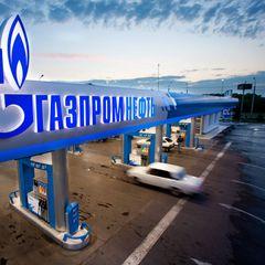 Прибыль «Газпрома» обвалилась в десятки раз