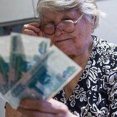 Российским пенсионерам выплатят по 75 тысяч рублей