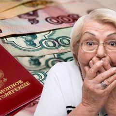 Порядок выплаты пенсий в России изменится