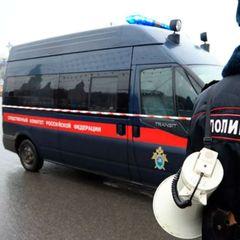 Тело российской школьницы нашли в канализации