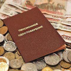 До 25 октября: россияне получат выплату по 15 тысяч рублей!