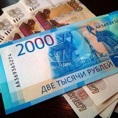 Уже с 1 ноября: россиянам увеличат доплаты к пенсиям