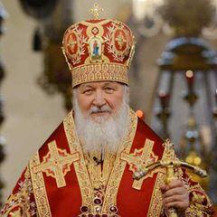 У семьи патриарха Кирилла недвижимость на 225 млн рублей