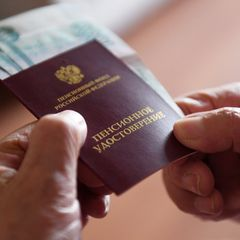 Госдума предложила начислять пенсии «по рангам»