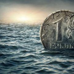 Рублю предрекли крах в ближайшее время при одном условии