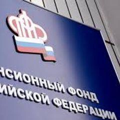 Названо единственное условие изменения пенсионной системы в России