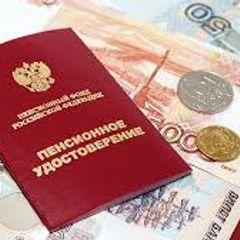 По 10 тысяч рублей: пенсионеры получат выплату к Новому году. Вот кого это коснется!