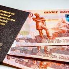 Российским пенсионерам пересчитают пенсии по-новому