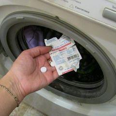 Бросьте аспирин в стиральную машину, эффект идеален!