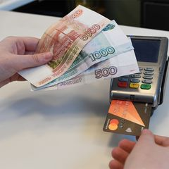 В России введут новые правила оплаты наличными