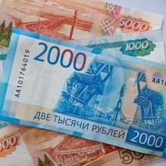 Российские пенсионеры получат по 22,6 тыс. рублей, но не все. Вот кого это коснется!