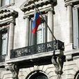Срочно! В генконсульстве России в Нью-Йорке отключили телефонные линии