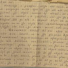 Внук нашёл зашифрованное письмо дедушки. А когда разгадал его, не поверил глазам!
