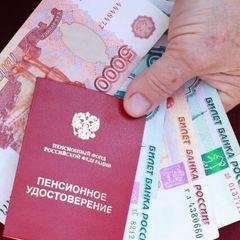 Как получать пенсию в 100 тысяч рублей? Раскрыт реальный способ, узнайте первыми!
