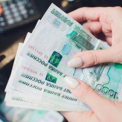 10 000 рублей от ПФР: заявления принимают уже со 2 марта!