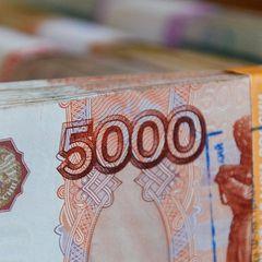 ПФР сделал заявление о выплате в 5 000 рублей. Успейте получить, остается месяц!