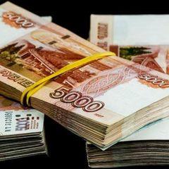 Когда россияне получат выплаты от ПФР: названы даты