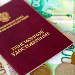 Россияне получат пенсии досрочно: вот кого это коснется!