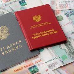 ПФР предупредил россиян старше 1982 года рождения. Вот что их ждет!