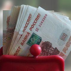 До 12 849 рублей: кто получит денежное пособие от ПФР