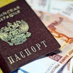 Пенсии еще повысят: вот что ждет россиян с 1 апреля 2021 года
