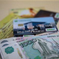 Уже 4 марта: выплата от ПФР придет на карту