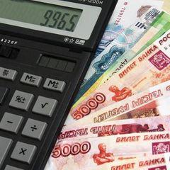 Новый порядок вычетов НДФЛ – как получить
