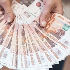 Каким пенсионерам начнет приходить по 12 тысяч рублей после 12 апреля