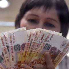 В ближайшие дни: ПФР объявил о незапланированных выплатах россиянам
